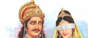 How Gandhari gave up her eyesight