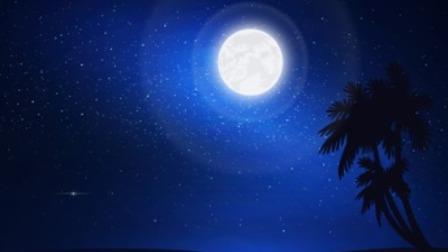 Moon's routine
