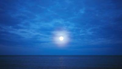 Proudy Moon