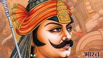 A Valiant King-Maharana Pratap